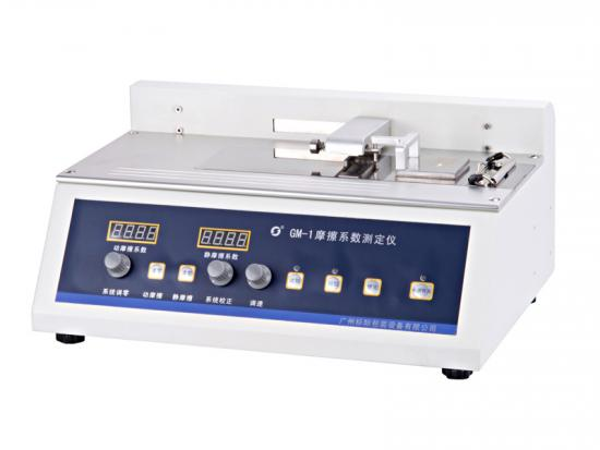 GBPI  Coefficient of friction tester ISO 8295  standard  testing equipment for film smoothness and plastics