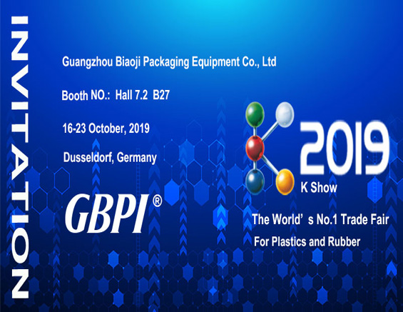 GBPI will exhibit at K Show October 2019 in Dusseldorf Germany